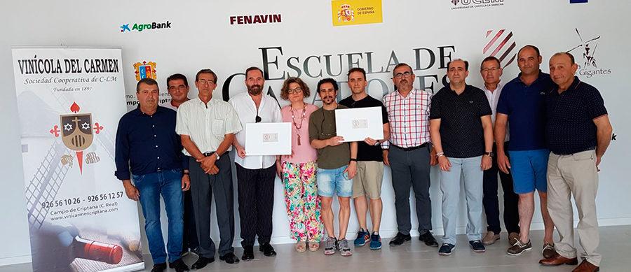 Fallado el Primer Concurso de Diseño de Etiquetas de la Cooperativa Vinícola del Carmen