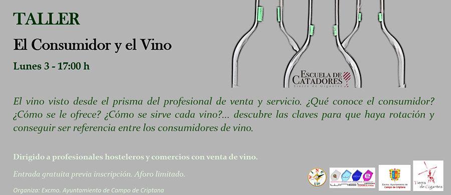 """Taller: """"El consumidor y el vino"""" – Diciembre en Escuela de Catadores"""